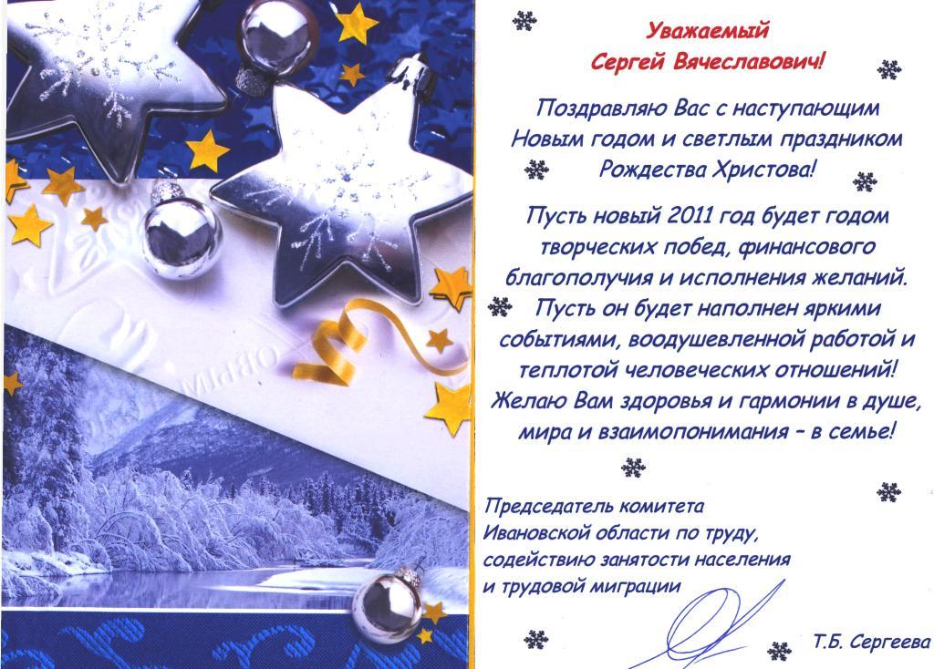 Подарки для женщин тельцов 62