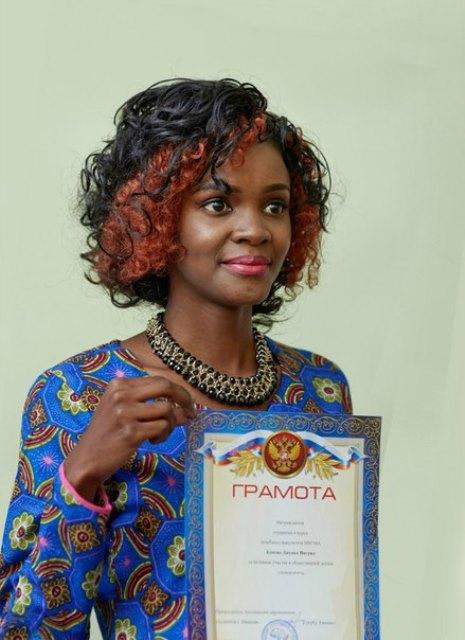 Поздравления африканцы с юбилеем