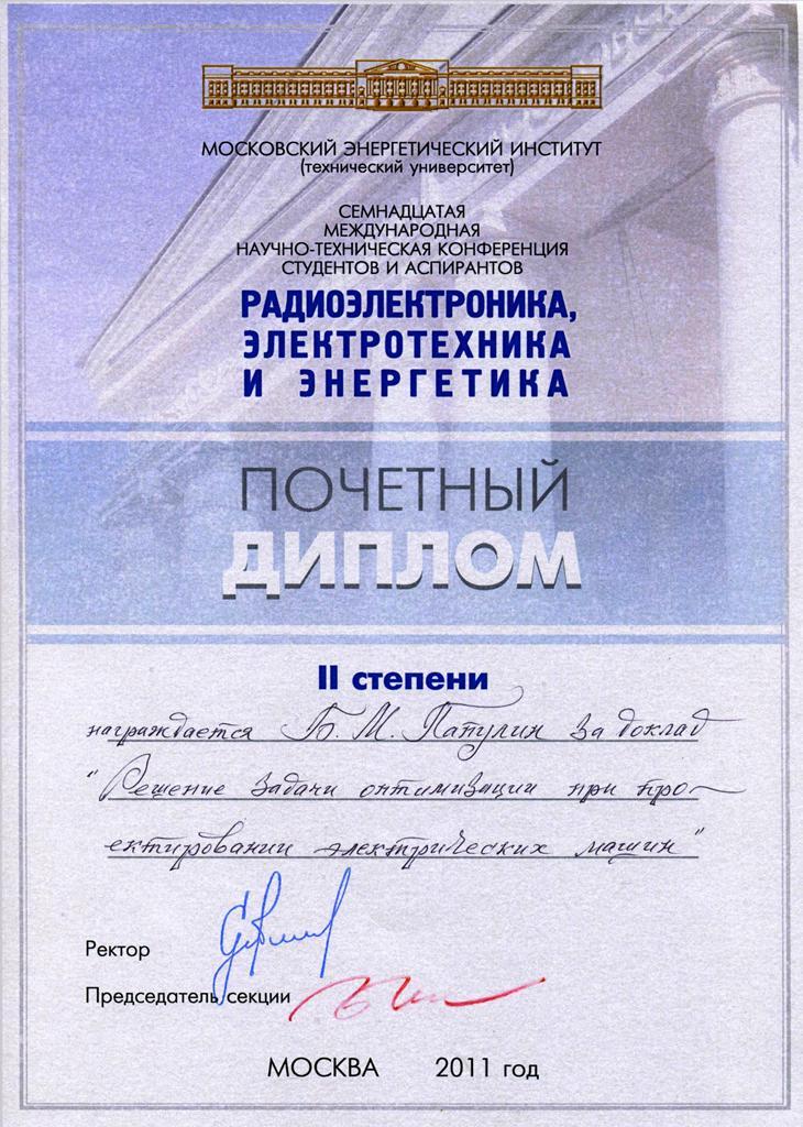 Как добраться Санкт Петербург из Москвы на поезде