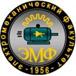 Эмблема ЭМФ