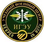 Эмблема Учебного военного Центра (УВЦ)