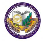 Эмблема профкома студентов и аспирантов