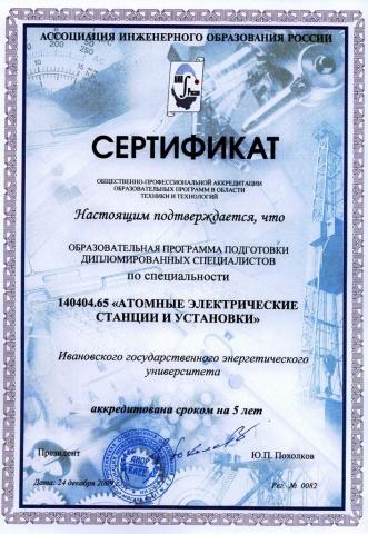 Методические материалы и образцы документов.