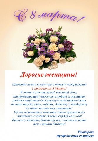 russian girls частные объявления
