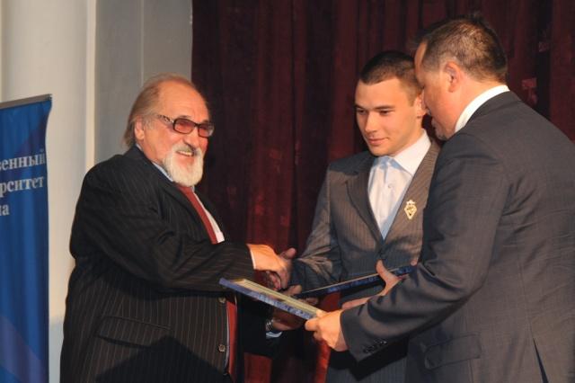Генерация об итогах конкурса на лучшую дипломную работу ИГЭУ Скачать 0 3 МБ