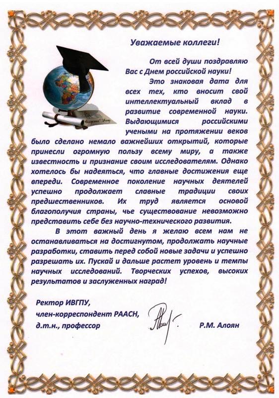 Поделки русская сказка
