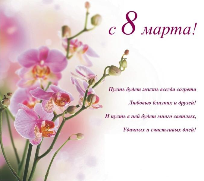 http://ispu.ru/files/u2/11-03-02.jpg