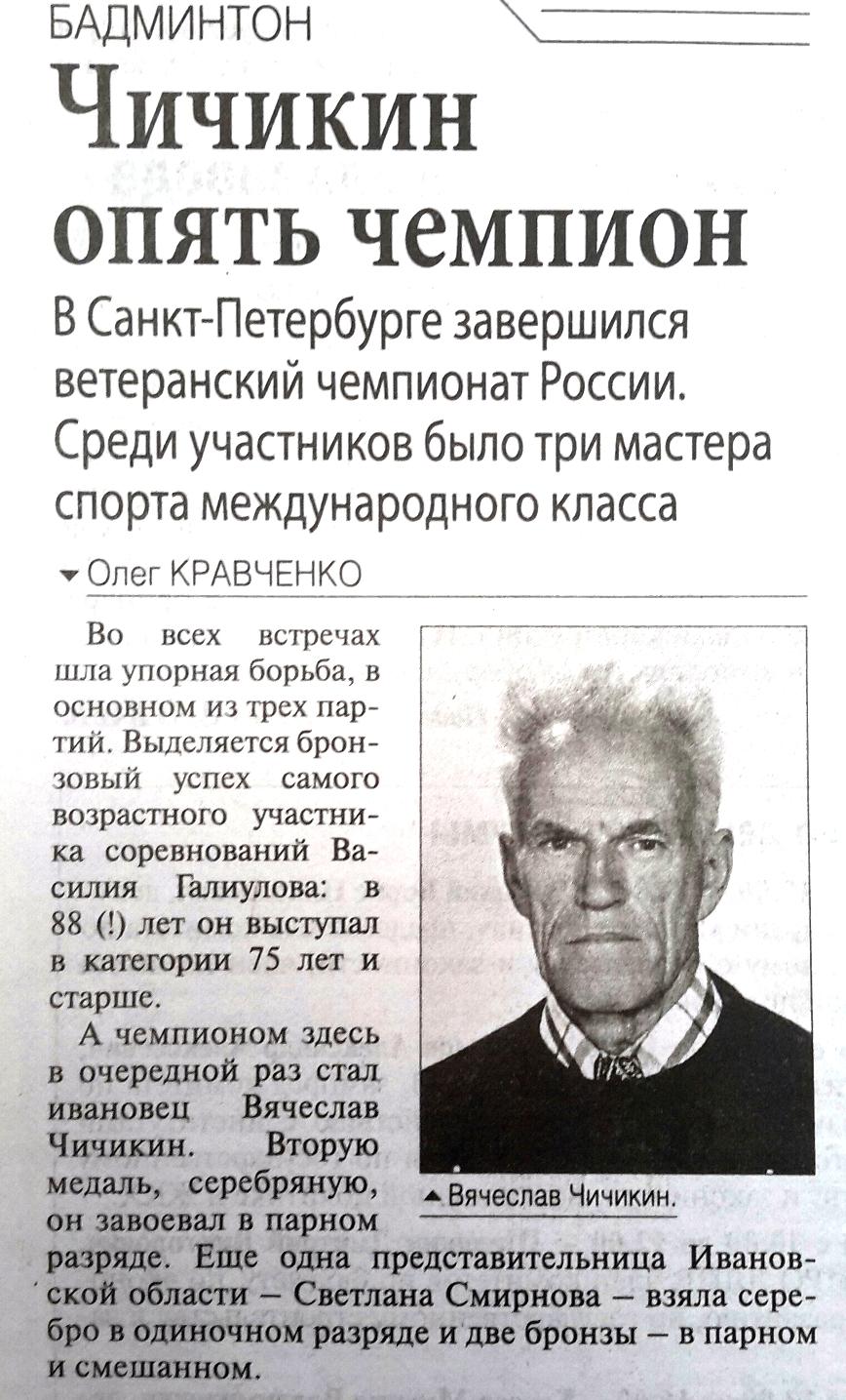 журнал ивановской медицинской академии