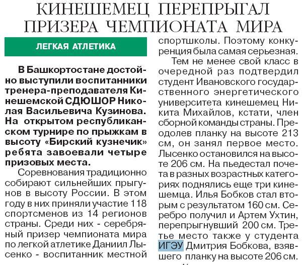 Сделать медицинскую книжку в Москве Ивановское официально недорого