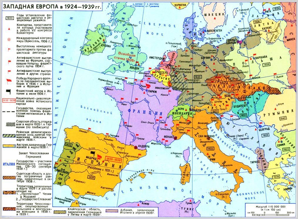 Tema 4 Istoricheskaya Karta Zapadnaya Evropa V 1924 1939 Gg