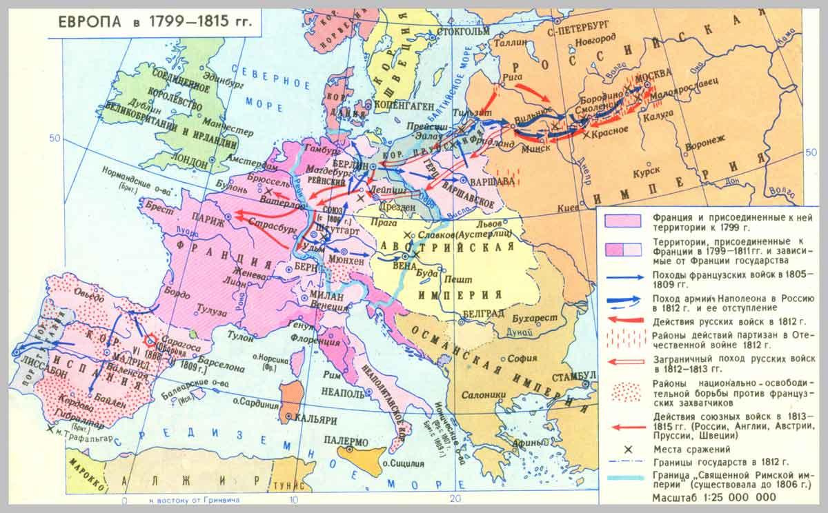 Наполеоновских гдз в европа 1799-1815 карта войн период
